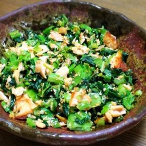 小松菜と鮭のふりかけ