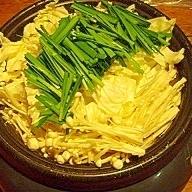 塩麹でもつ鍋~