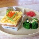 ひな祭りに簡単シーチキンで押し寿司
