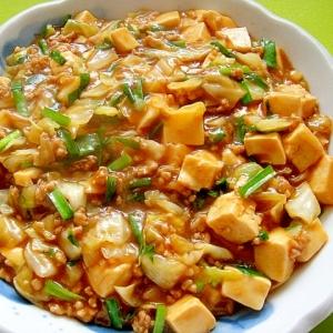 豆腐とキャベツのカレーマーボー