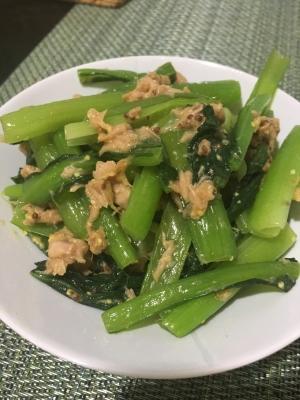 小松菜とツナのマスタード和え