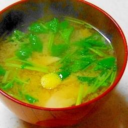 エリンギと三つ葉の味噌汁!柚子の香りを添えて