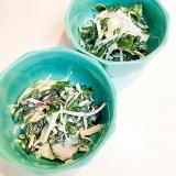 ちょー簡単☆大根と海藻のシーザーサラダ