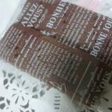 ビニール袋で材料4つ♪ココアショートブレッド
