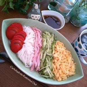 糖質制限★糖質0麺&手作りだれで安心★冷やし中華♡
