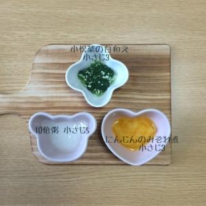 離乳食初期〜小松菜の白和え〜