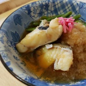 【独居自炊】鱈の大根おろし煮