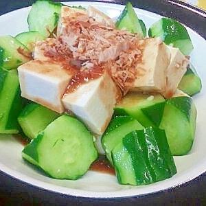 梅でさっぱり♪豆腐&きゅうりのサラダ