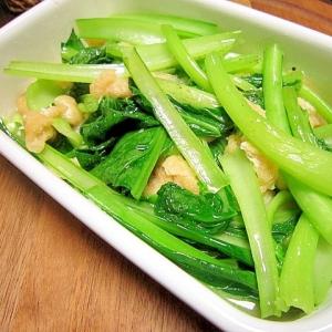 簡単☆青菜と薄揚げの炒り煮