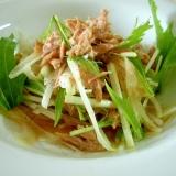 さっぱりおいしい!大根と水菜のツナサラダ