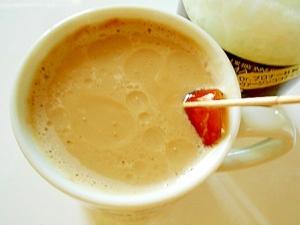 カラメル味 ❤ ココナッツオイル入りミルクコーヒー