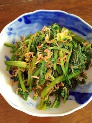 小松菜としらす(じゃこ)炒め物