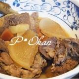 しし肉と根菜の煮物