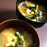 ふわふわ卵が美味しい*人参とわかめのお味噌汁