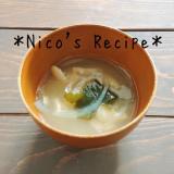 玉ねぎと油揚げの味噌汁