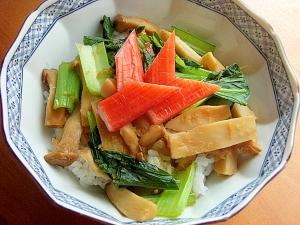早くてヘルシー❤エリンギ&小松菜丼♪(生姜味)