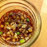 生姜たっぷり自家製柚子醤油ダレ