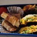 小松菜入り卵焼き