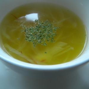 タンポポ色に澄んだスープ、サフランスープ