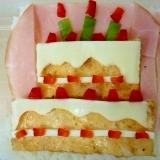 誕生日に!バースデーケーキ風お弁当