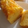 ゆずジャムたっぷり☆おいしいパウンドケーキ