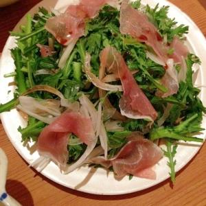 春菊と生ハムのサラダ