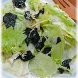 とっても簡単!レタスと焼き海苔の胡麻風味サラダ