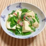あったか美味しい!豆腐とカニカマの中華風うま煮♪
