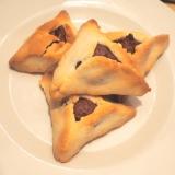 イスラエルの伝統お菓子「ハマンの耳」