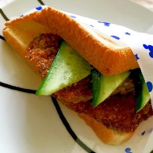 鰯フライと胡瓜のホットサンドイッチ♡