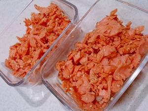 鮭そぼろ・鮭フレーク 冷蔵・冷凍保存 あると便利