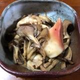 ほっき貝と舞茸のバター醤油炒め