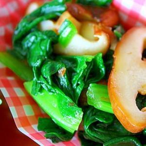 青菜と椎茸のおひたし
