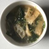 小松菜豆苗薄揚げ味噌汁