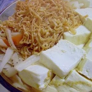 ごぼうと豆腐のチキンラーメン鍋