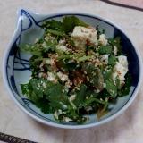 木綿豆腐と塩こんぶのさっぱりサラダ