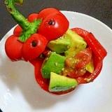アボカドとトマトのサラダ in パプリカカップ♪