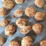 シナモンジンジャーココナッツクッキー