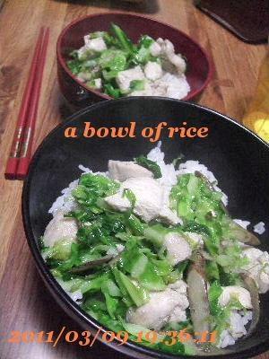 春キャベツ香るさっぱり丼★鶏胸肉