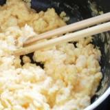ふんわり卵そぼろの炒り卵
