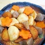 里芋の煮物!