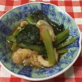 小松菜と薄揚げとチクワの煮浸し