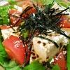 トマト豆腐の中華サラダ