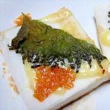 はんぺんの大葉チーズ焼き
