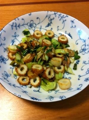 チンゲン菜とちくわのガーリック醤油炒め