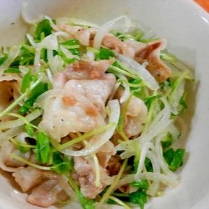 豚しゃぶ肉と野菜の梅ぽん酢和え