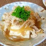 あっさり味の肉豆腐