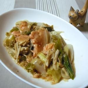 たっぷり野菜と鮭で簡単ちゃんちゃん焼き風♪