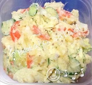 簡単で美味しい‼︎基本のポテトサラダ