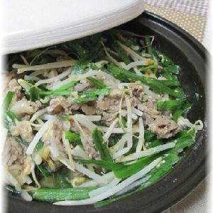 簡単!タジン鍋や土鍋で牛肉ともやしの酒粕蒸し